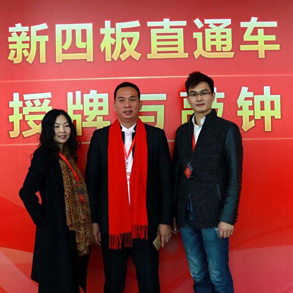 姚志聪 最新采购和商业信息
