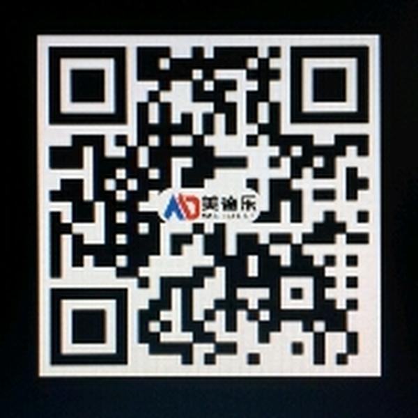 罗夏清 最新采购和商业信息