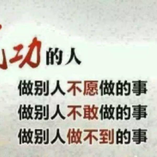 张雨 最新采购和商业信息