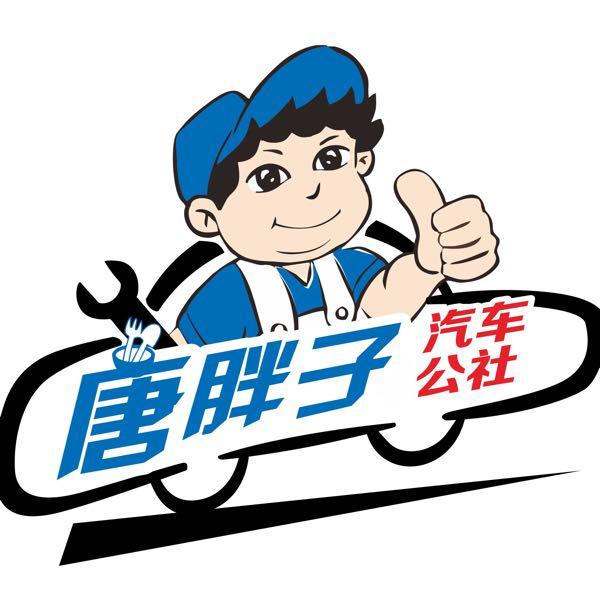 唐健翔 最新采购和商业信息