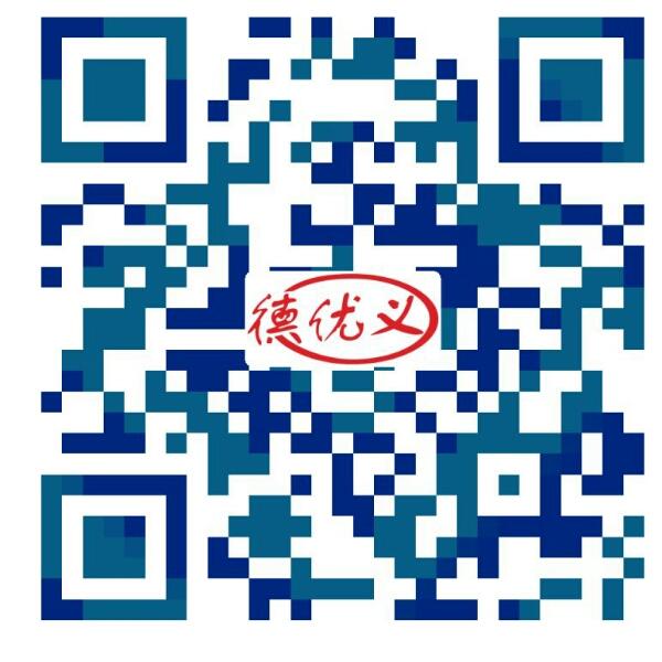 姜明华 最新采购和商业信息
