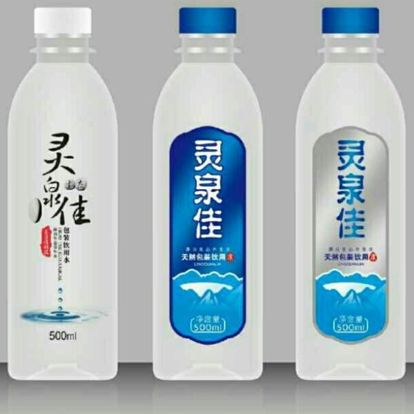 来自龙I虎发布的商务合作信息:最健康的「国民饮料」,聚餐就喝它了! 看... - 珠海灵泉佳高端养生水事业部