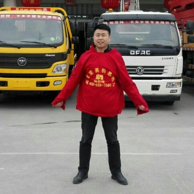 刘瑞 最新采购和商业信息