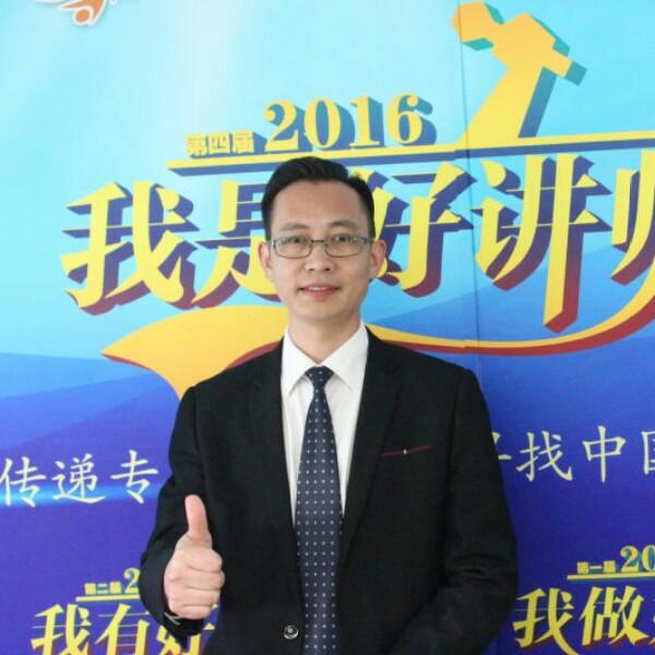 来自黄泯源发布的商务合作信息:... - 宁波鼎川文化发展有限公司