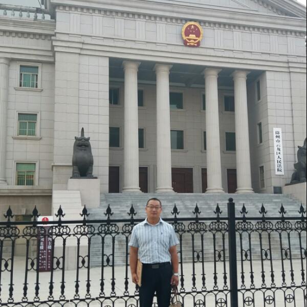 刘岩伟 最新采购和商业信息