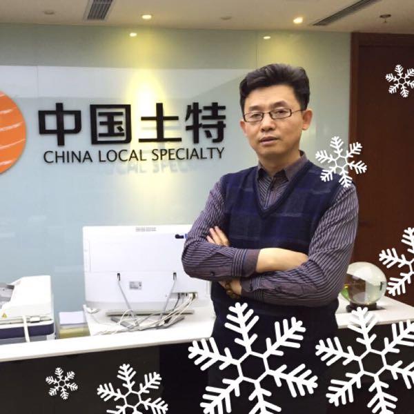 来自刘光福发布的采购信息:求购:①黑豆(圆型黄瓤)950吨;②黑芝... - 中国农副土特产品开发有限责任公司