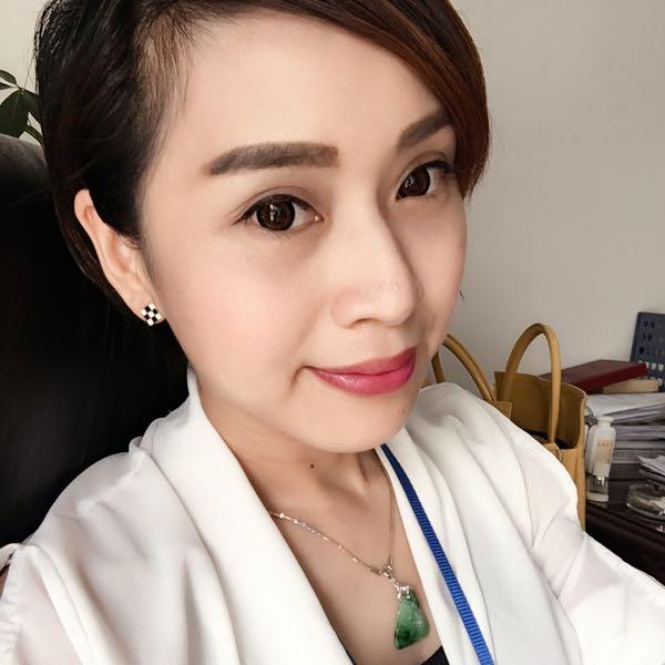 庾玉艳 最新采购和商业信息