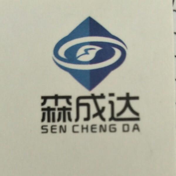 来自刘冠军发布的招聘信息:高光技术员... - 惠州市博罗精工五金制品有限公司