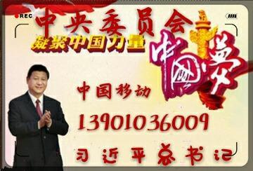 重庆久盛生猪屠宰有限公司 最新采购和商业信息