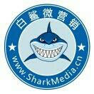 来自刘*发布的公司动态信息:... - 广州白鲨传媒广告有限公司