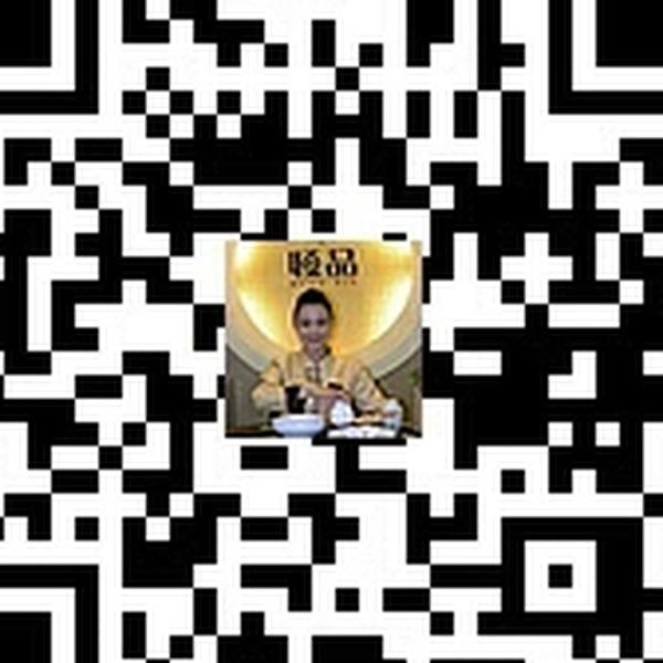 蒋承洛 最新采购和商业信息