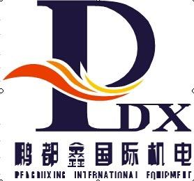 深圳市鹏都兴实业有限公司 最新采购和商业信息