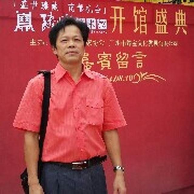 李少棠 最新采购和商业信息