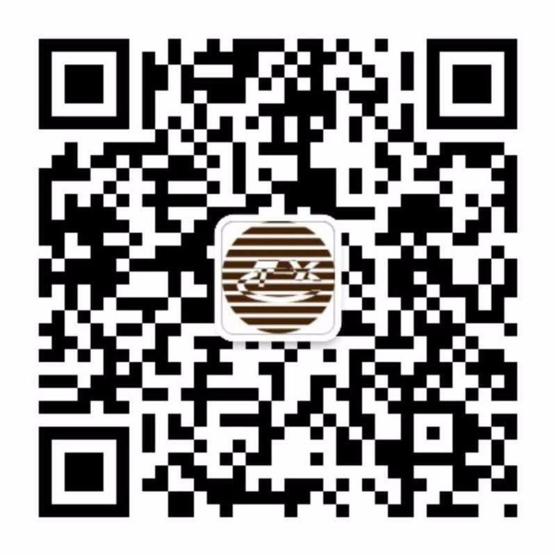 成都双流太阳城实业有限公司太阳城园林宾馆 最新采购和商业信息