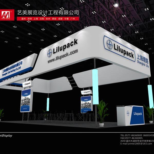 王伟忠 最新采购和商业信息