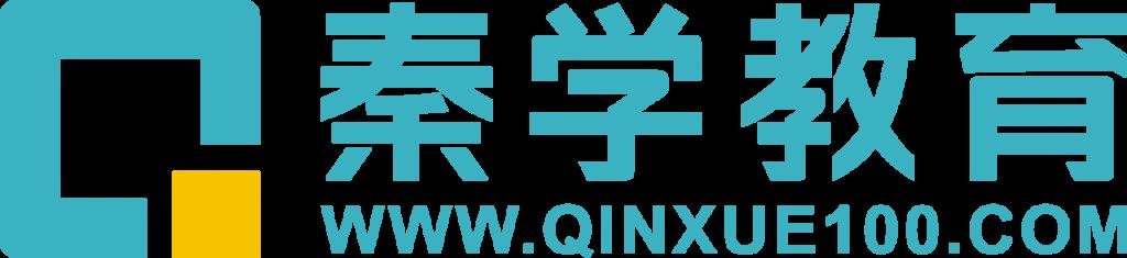 秦学(北京)网络教育科技有限公司 最新采购和商业信息