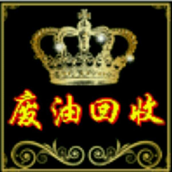 钱祥龙 最新采购和商业信息