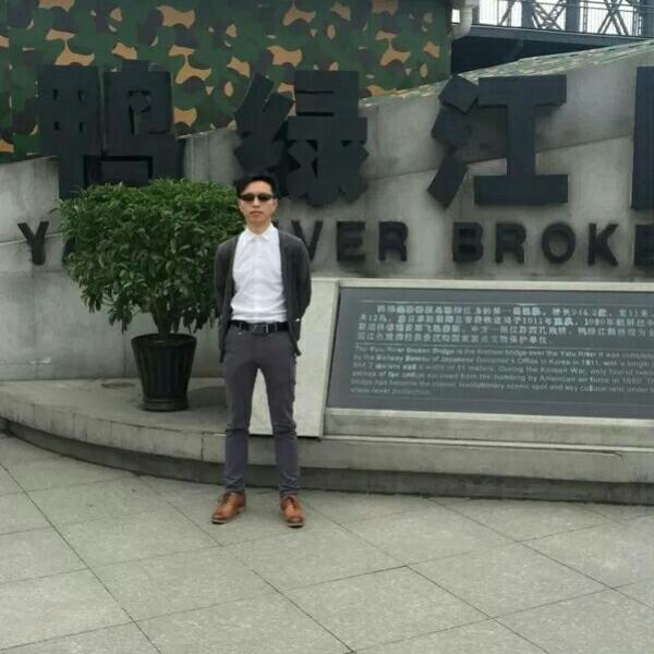吴汉明 最新采购和商业信息
