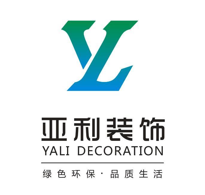 海南亚利装饰工程有限公司 最新采购和商业信息