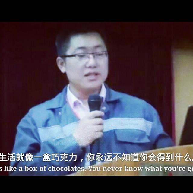 刘庆旭 最新采购和商业信息