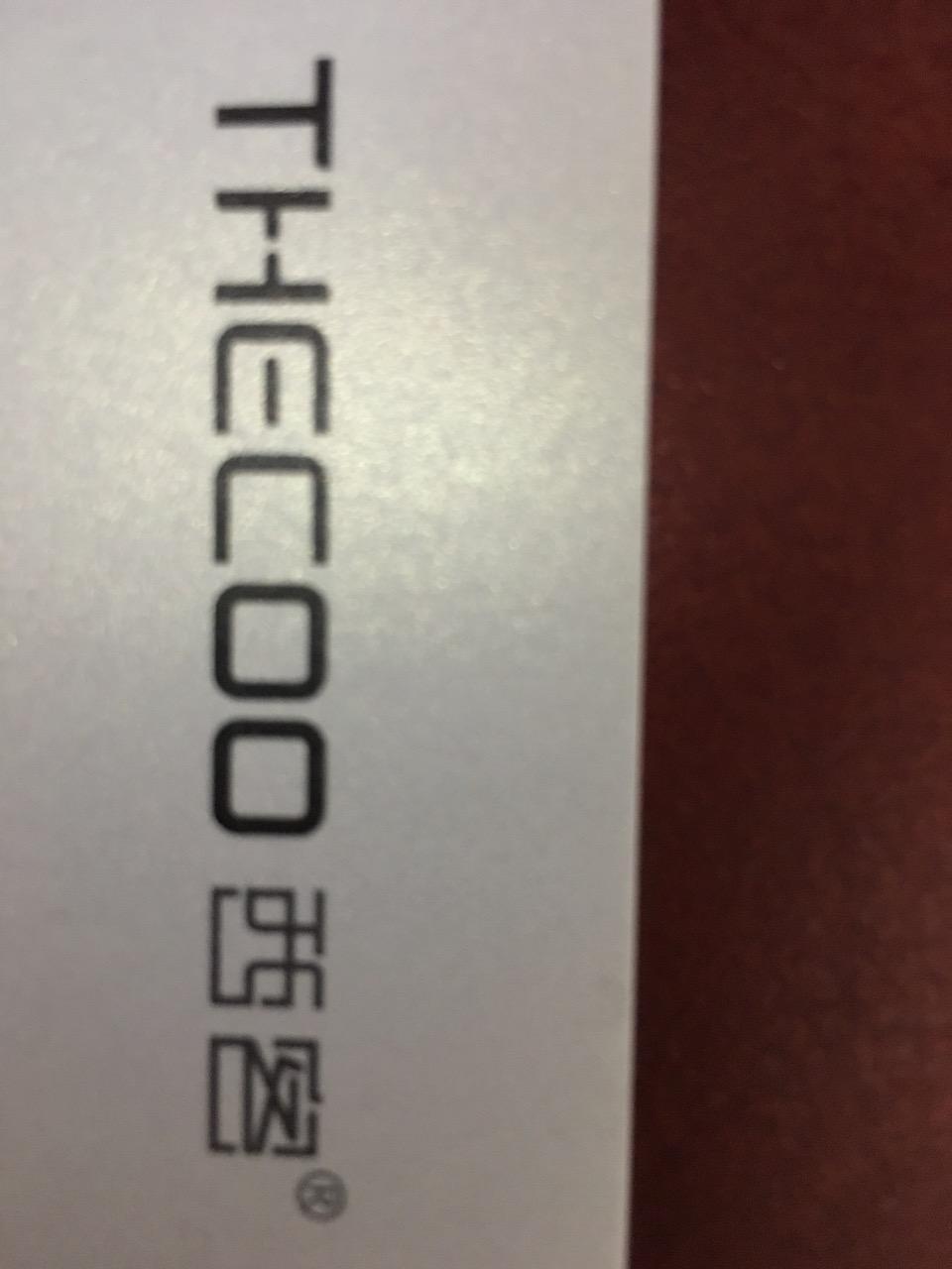 深圳市西客科技有限公司 最新采购和商业信息