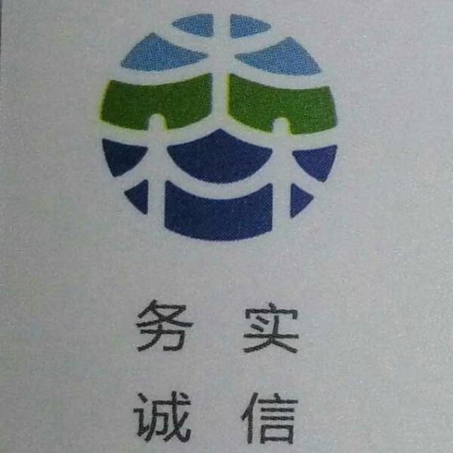 王波 最新采购和商业信息
