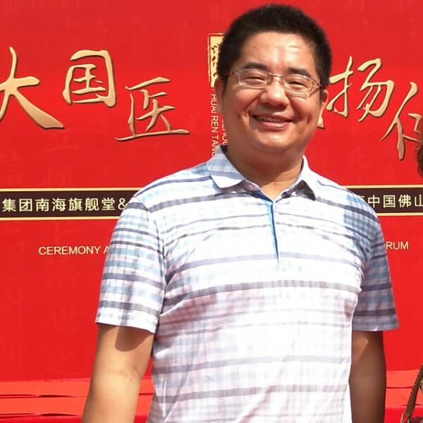 吴章通 最新采购和商业信息