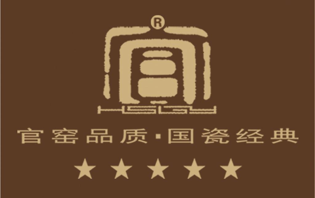 景德镇鸿鑫阁陶瓷有限公司 最新采购和商业信息
