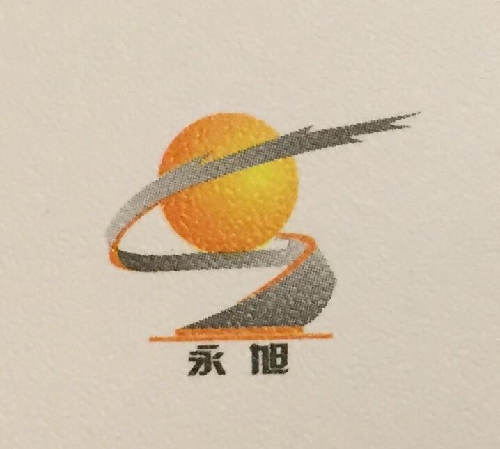 徐州鑫华耐磨材料有限公司