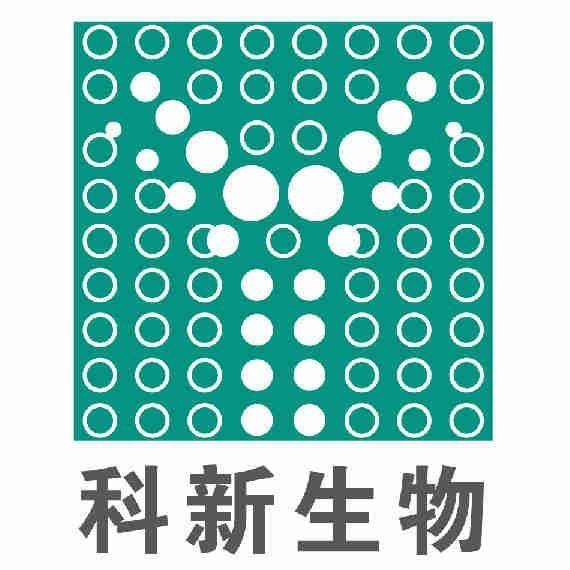 上海科新生物技术股份有限公司 最新采购和商业信息