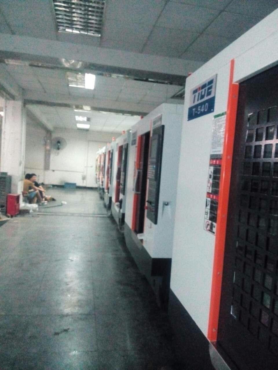 深圳三安数控机械有限公司 最新采购和商业信息
