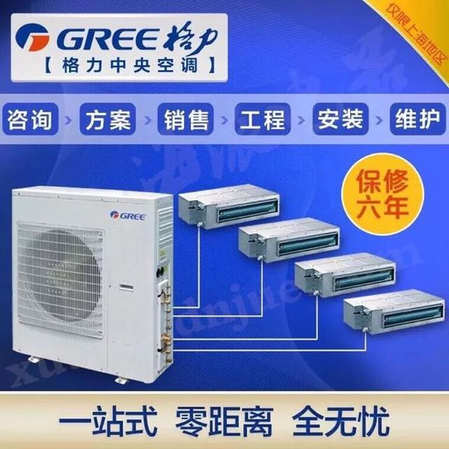 刘清龙 最新采购和商业信息