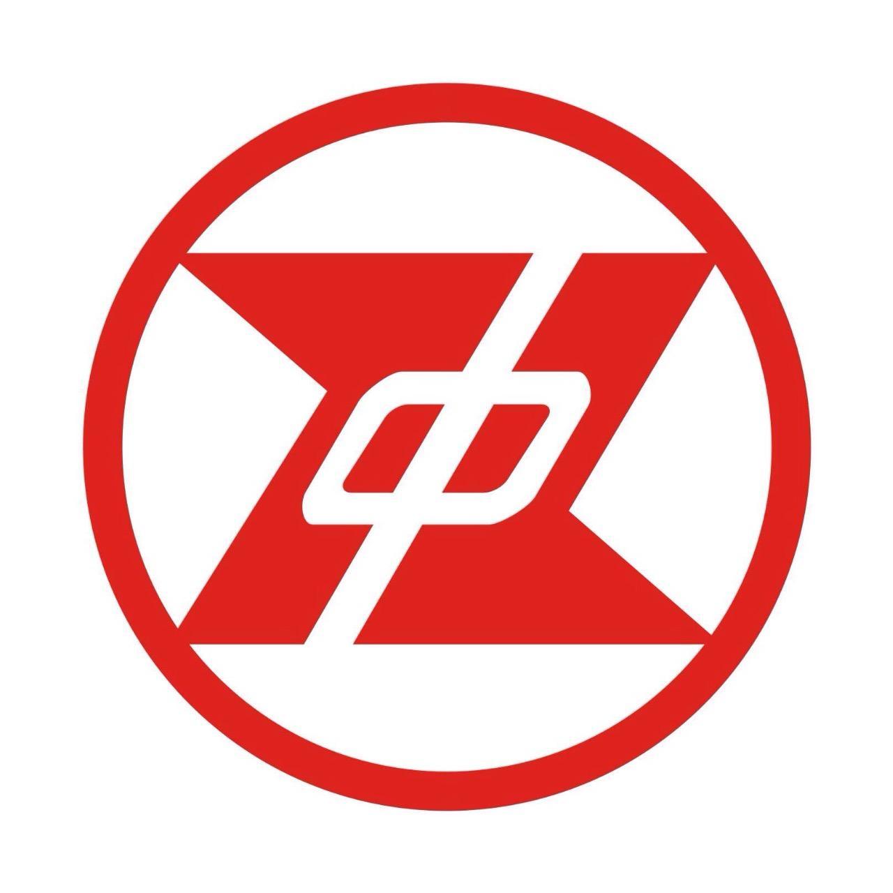 深圳市中咨旗企业管理咨询有限公司 最新采购和商业信息