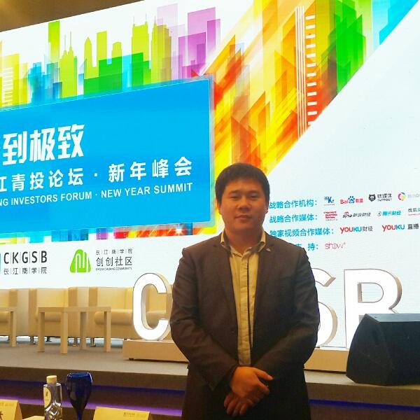 李華鐘 最新采购和商业信息