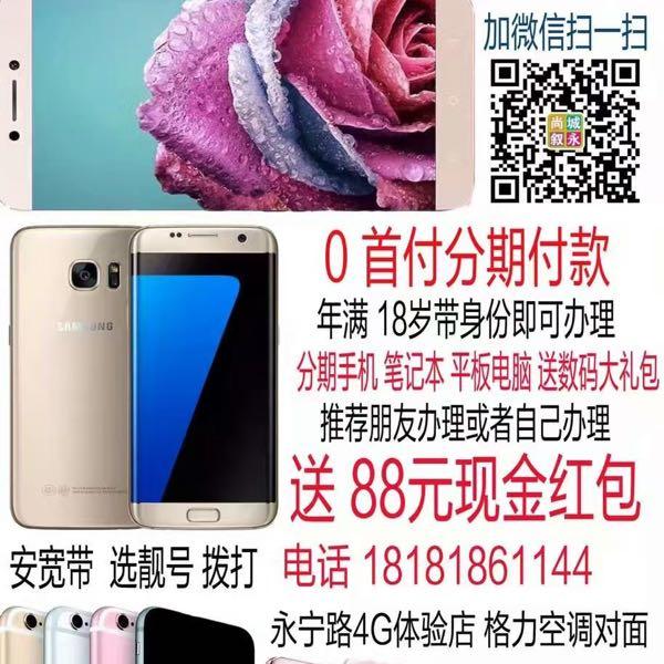 张孝飞 最新采购和商业信息