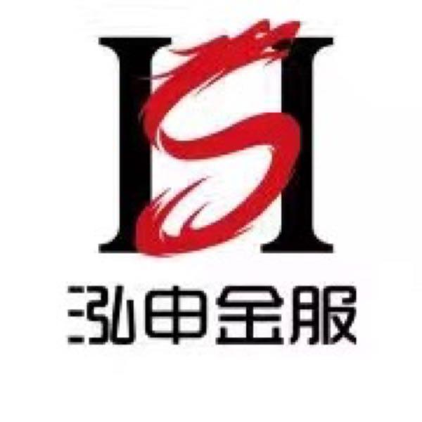 来自龙焱发布的招聘信息:招聘 业务招聘月(只要介绍业务员入职的... - 上海泓申投资管理有限公司