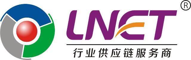 上海新易泰物流有限公司 最新采购和商业信息