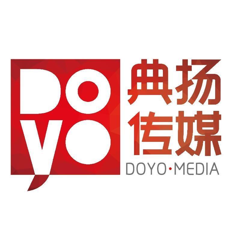 典扬传媒(上海)股份有限公司