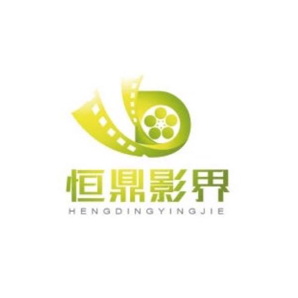 桑明坤 最新采购和商业信息