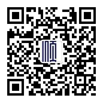 深圳市顺天达专利商标代理有限公司 最新采购和商业信息