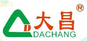 东莞市大昌冷冻机电工程有限公司 最新采购和商业信息