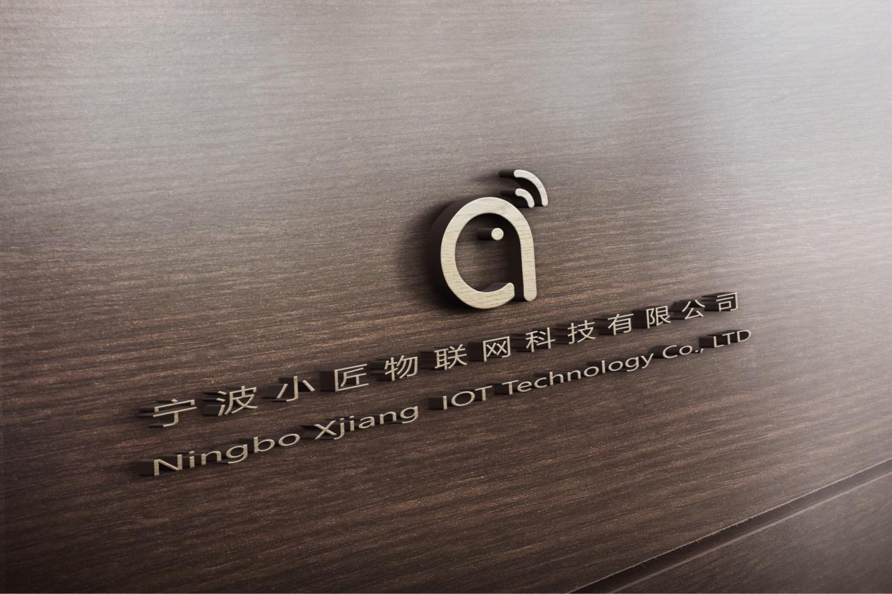 宁波小匠物联网科技有限公司 最新采购和商业信息