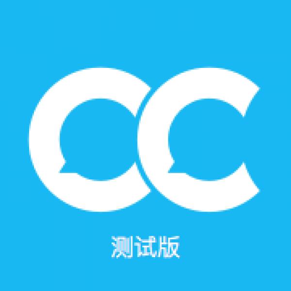 王振 最新采购和商业信息