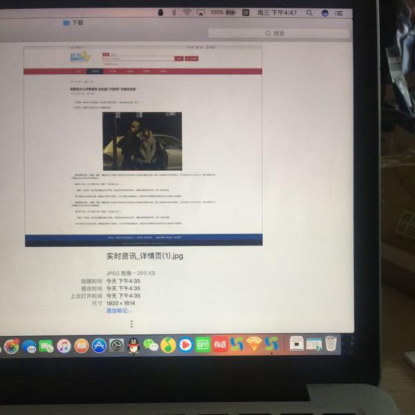 来自林楚发布的采购信息:也要注意安全?你说一... - 福建省长乐市坐视布管网络科技有限公司