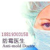 广州佳伲思抗菌材料有限公司 最新采购和商业信息