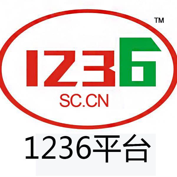 来自张金宝发布的公司动态信息:... - 1236商贸有限公司