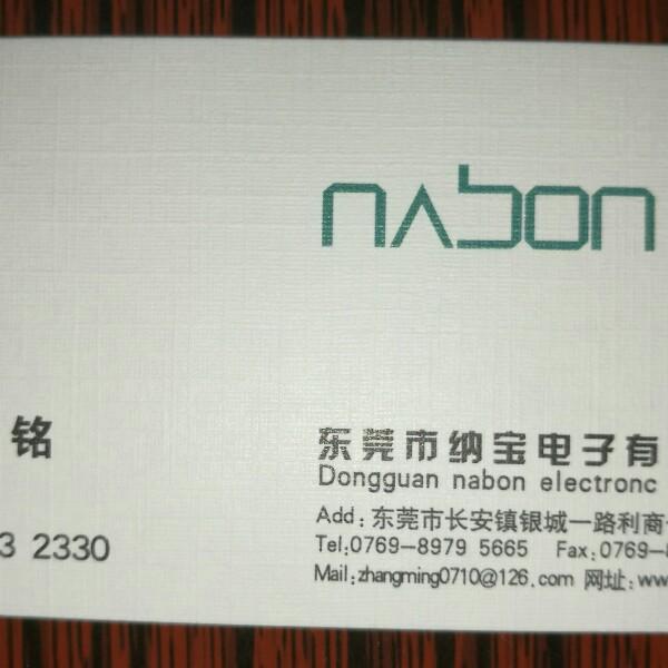 来自张铭发布的供应信息:... - 东莞市康瑞电子有限公司