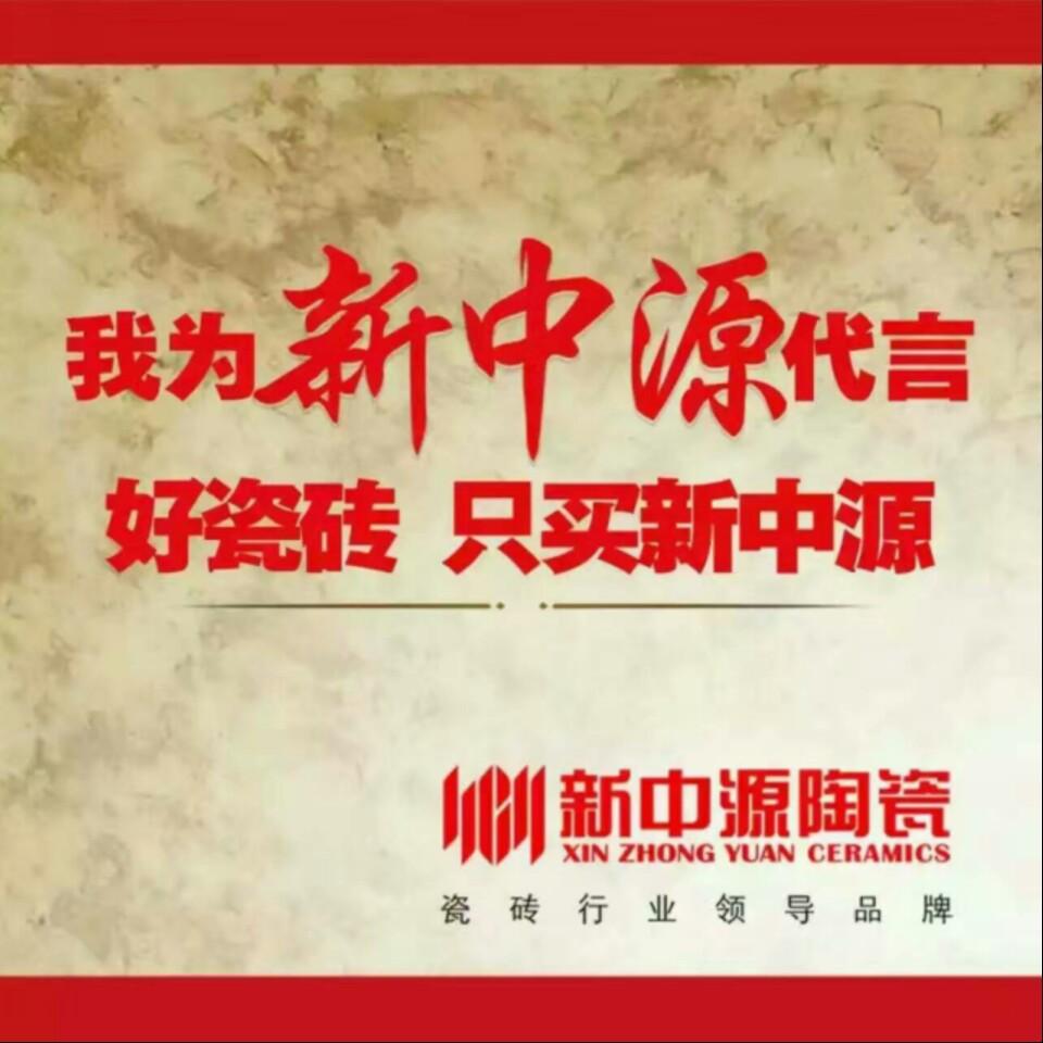 苏建方 最新采购和商业信息