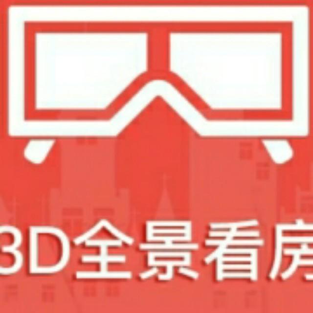 李荣 最新采购和商业信息
