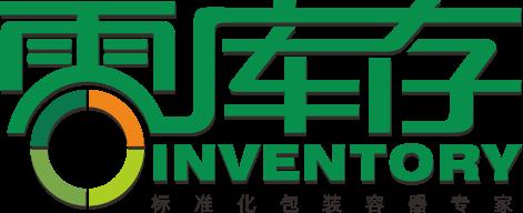 广州汇久丰塑胶五金制品有限公司